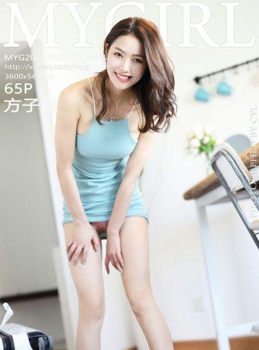 [MyGirl美媛馆]2020.05.05 VOL.438 方子萱[66P]