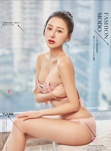 [YouMi尤蜜] 2020.10.26 小木 浓情未凉[26P]