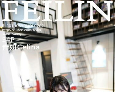 [FEILIN嗲囡囡]2019.08.30 VOL.202 青妍Celina[54P]
