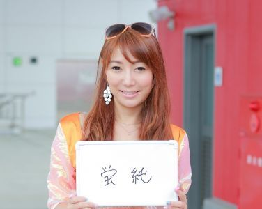 [RQ-STAR美女] 2018.02.10 Jun Hotaru 蛍 純 Race Queen[27P]