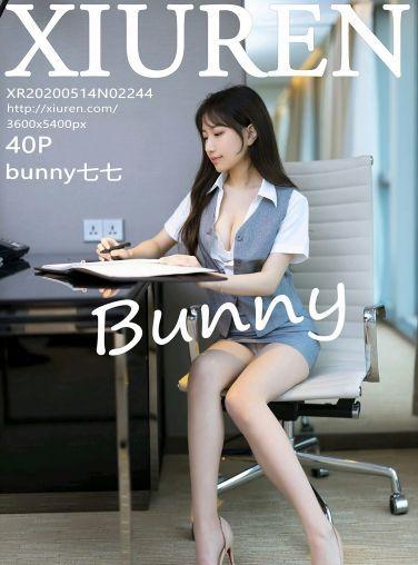 [XiuRen秀人网]2020.05.14 No.2244 bunny七七[40P]
