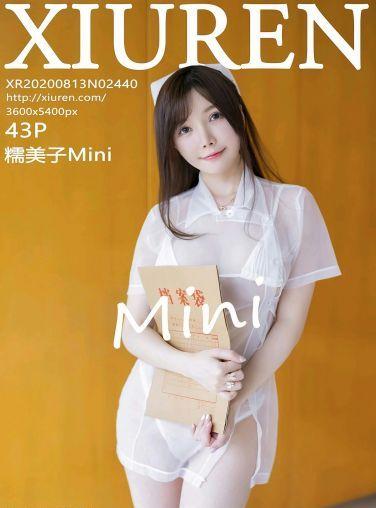 [XiuRen秀人网] 2020.08.13 No.2440 糯美子Mini[39P]