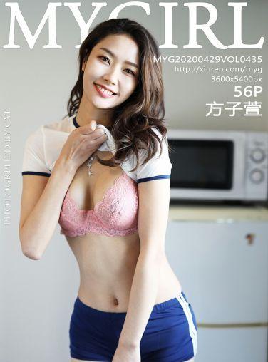 [MyGirl美媛馆]2020.04.29 VOL.435 方子萱[57P]