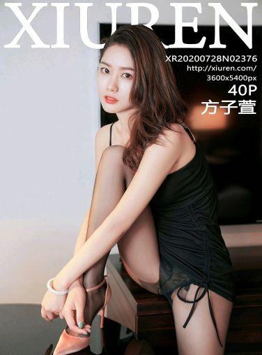 [XiuRen秀人网] 2020.07.28 No.2376 方子萱[32P]