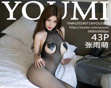 [YOUMI尤蜜荟]2019.07.16 VOL.329 张雨萌[42P]