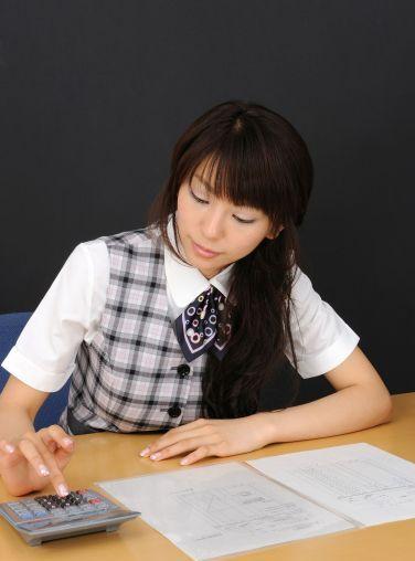 [RQ-STAR美女] NO.01086 Honoka Asada 浅田ほのか Office Lady[65P]