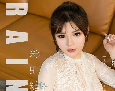 [Ugirls尤果网]爱尤物专辑 2019.06.29 No.1501 小甜甜 彩虹糖 [34P]