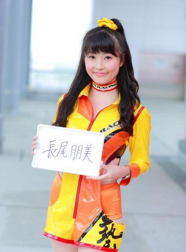 [RQ-STAR美女] 2018.04.20 Tomomi Nagao 長尾朋美 Race Queen[20P]