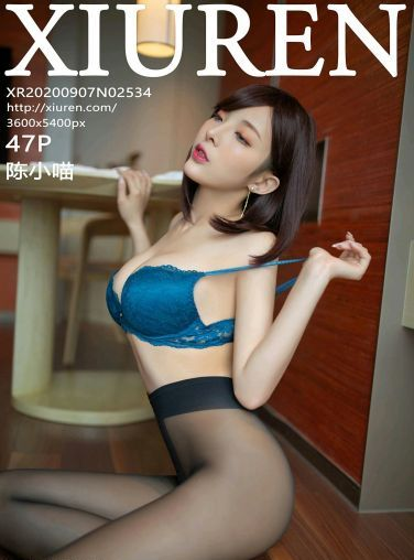 [XiuRen秀人网] 2020.09.07 No.2534 陈小喵 特别福利[48P]