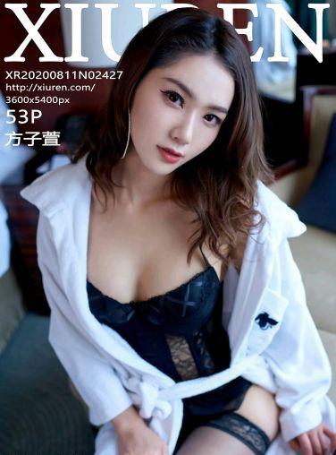 [XiuRen秀人网] 2020.08.11 No.2427 方子萱[46P]