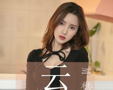 [Ugirls尤果网]爱尤物专辑 2019.06.19 No.1491 M梦baby 云梦泽的你 [34P]