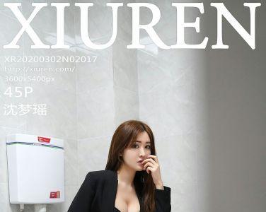 [XiuRen秀人网]2020.03.02 No.2017 沈梦瑶[45P]