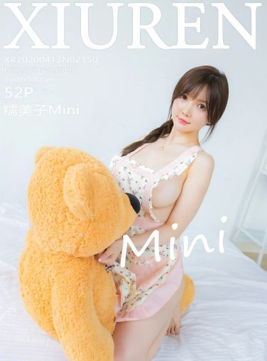 [XiuRen秀人网]2020.04.13 No.2150 糯美子Mini[53P]
