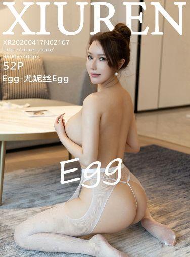 [XiuRen秀人网]2020.04.17 No.2167 Egg-尤妮丝Egg[53P]