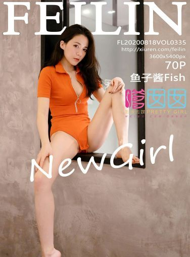 [FEILIN嗲囡囡] 2020.08.18 VOL.335 鱼子酱Fish[62P]