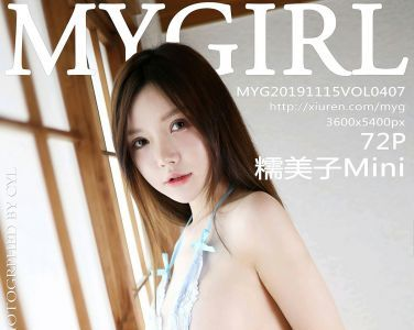 [MyGirl美媛馆]2019.11.15 VOL.407 糯美子Mini[73P]