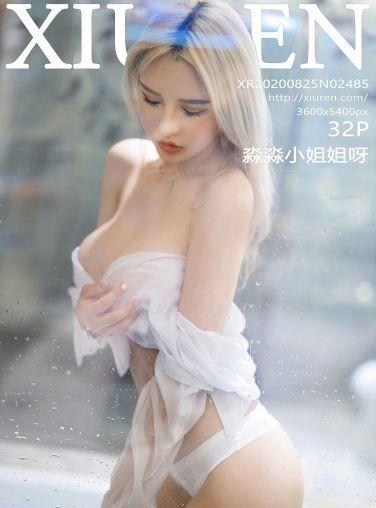[XiuRen秀人网] 2020.08.25 No.2485 淼淼小姐姐呀[28P]