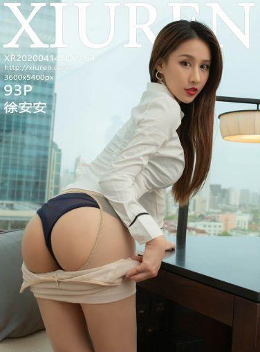 [XiuRen秀人网]2020.04.14 No.2154 徐安安[94P]