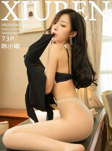 [XiuRen秀人网]2020.05.14 No.2245 陈小喵[67P]