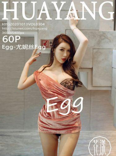 [HuaYang花漾写真] 2020.10.13 VOL.304 Egg-尤妮丝Egg[56P]