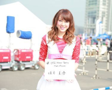 [RQ-STAR美女] 2017.11.10 D1 GRAND PRIX in TOKOY 2015 D1GP お台場Vol.5[63P]