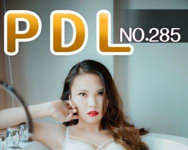[PDL潘多拉]专辑 2020.04.05 No.285[38P]