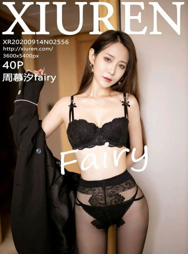 [XiuRen秀人网] 2020.09.14 No.2556 周慕汐fairy 黑丝西装[36P]