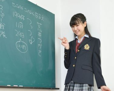 [RQ-STAR美女] NO.01036 Tsukasa Arai 荒井つかさ School Girl[116P]