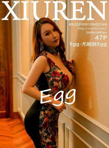 [XiuRen秀人网] 2020.09.10 No.2549 Egg-尤妮丝Egg 镂空内衣[40P]