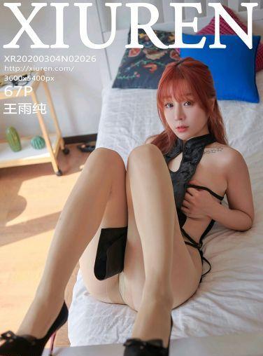 [XiuRen秀人网]2020.03.04 No.2026 王雨纯[55P]