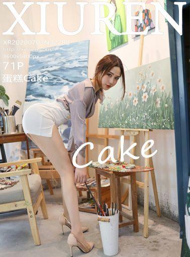 [XiuRen秀人网] 2020.07.03 No.2288 蛋糕Cake[72P]