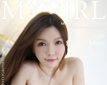 [MyGirl美媛馆]2019.12.17 VOL.414 糯美子Mini[59P]