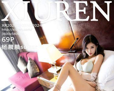 [XiuRen秀人网]2020.03.03 No.2024 杨晨晨sugar[59P]