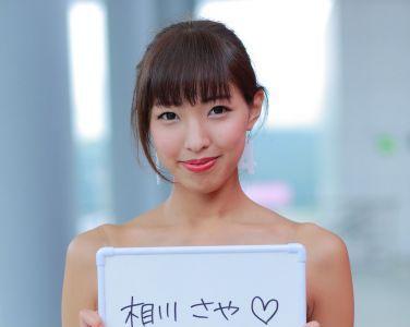 [RQ-STAR美女] 2018.02.16 Saya Aikawa 相川さや Race Queen[28P]