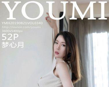 [YOUMI尤蜜荟]2019.08.21 VOL.340 梦心月[51P]