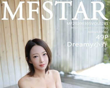 [MFStar模范学院]2020.03.05 VOL.281 Dreamy小乔[49P]