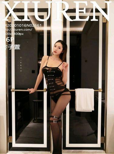 [XiuRen秀人网] 2020.10.16 No.2661 方子萱[33P]