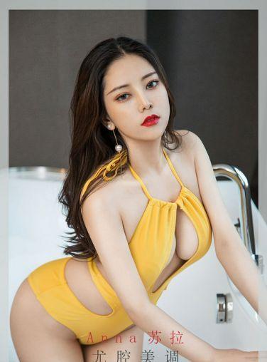 [Ugirls尤果网]爱尤物专辑 2020.10.23 No.1941 Anna苏拉 尤腔美调[35P]