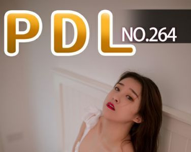 [PDL潘多拉]专辑 2020.01.09 No.264[43P]