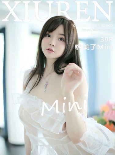 [XiuRen秀人网] 2020.10.16 No.2660 糯美子Mini[34P]
