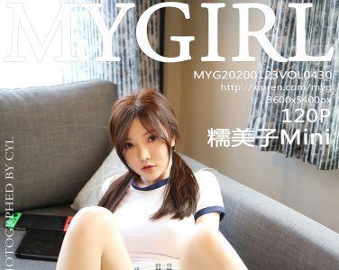 [MyGirl美媛馆]2020.01.23 VOL.430 糯美子Mini[120P]