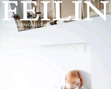[FEILIN嗲囡囡]2019.10.30 VOL.212 爱丽儿[40P]