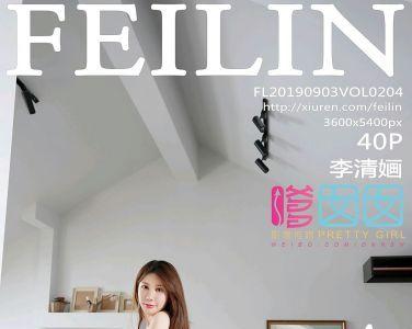 [FEILIN嗲囡囡]2019.09.03 VOL.204 李清婳[40P]