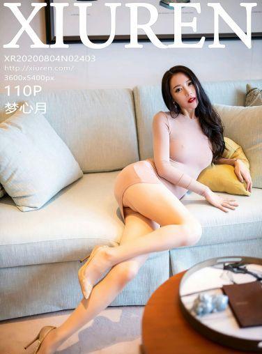 [XiuRen秀人网] 2020.08.04 No.2403 梦心月[98P]