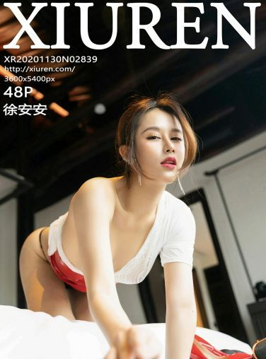[XiuRen秀人网] 2020.11.30 No.2839 徐安安[44P]