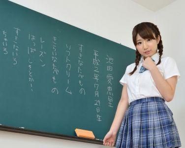 [RQ-STAR美女] NO.01038 Aeri Ikeda 池田愛恵里 School Girl[80P]