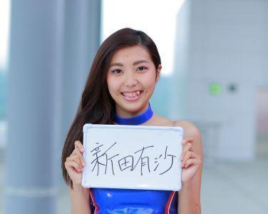 [RQ-STAR美女] 2018.01.12 Arisa Nitta 新田有沙 Race Queen[36P]