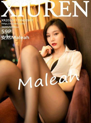 [XiuRen秀人网] 2020.11.19 No.2807 安然Maleah[54P]