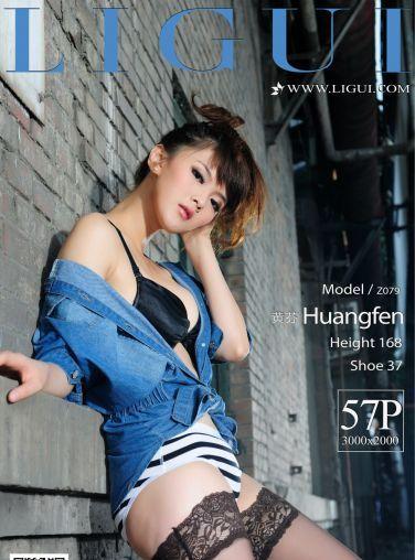 [Ligui丽柜]2020.05.08 网络丽人 Model 黄芬[58P]
