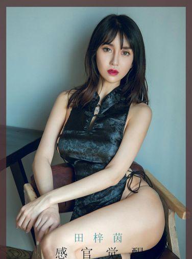 [Ugirls尤果网]爱尤物专辑 2020.02.20 No.1737 田梓茵 感官觉醒[34P]
